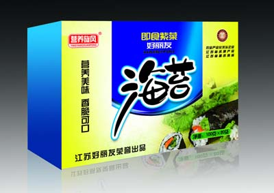包装产品品质在行业内已名例前茅,并远销欧美,日韩,东南亚等几十个