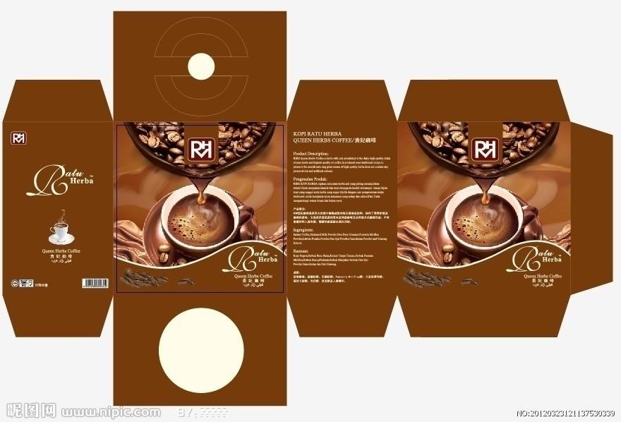 包裝 包裝設計 購物紙袋 設計 紙袋 880_598