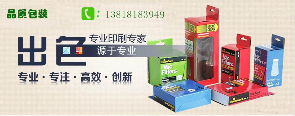 包裝(zhuang)盒