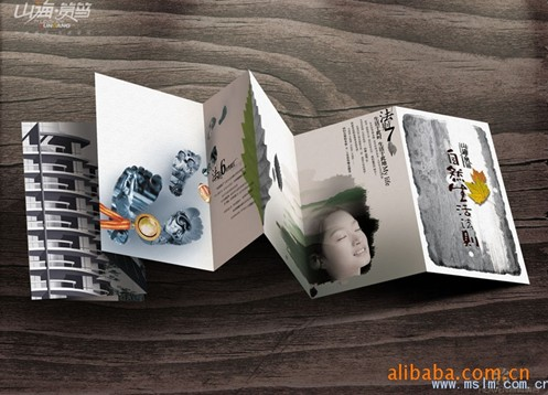 杭州宣传册印刷