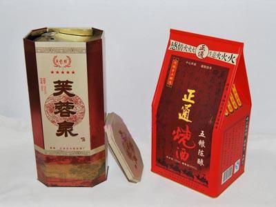无锡酒盒包装