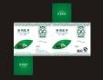 无锡包装盒印刷公司