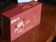 无锡保健品包装盒