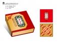 无锡食品包装盒